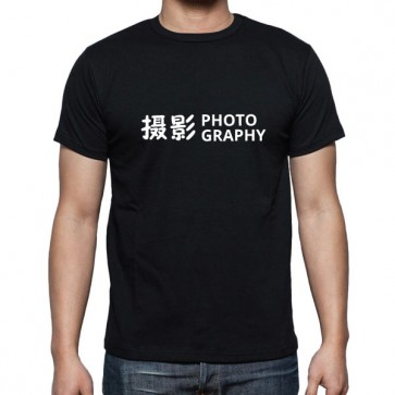 Cameralah Chinese Typography Photography T-Shirt