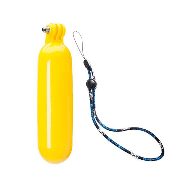 HEROGear Floating Grip (Yellow)