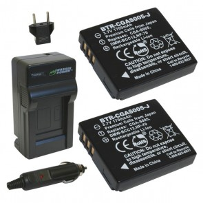 Wasabi Power Battery (2-Pack) and Charger Kit for Panasonic Lumix CGA-S005